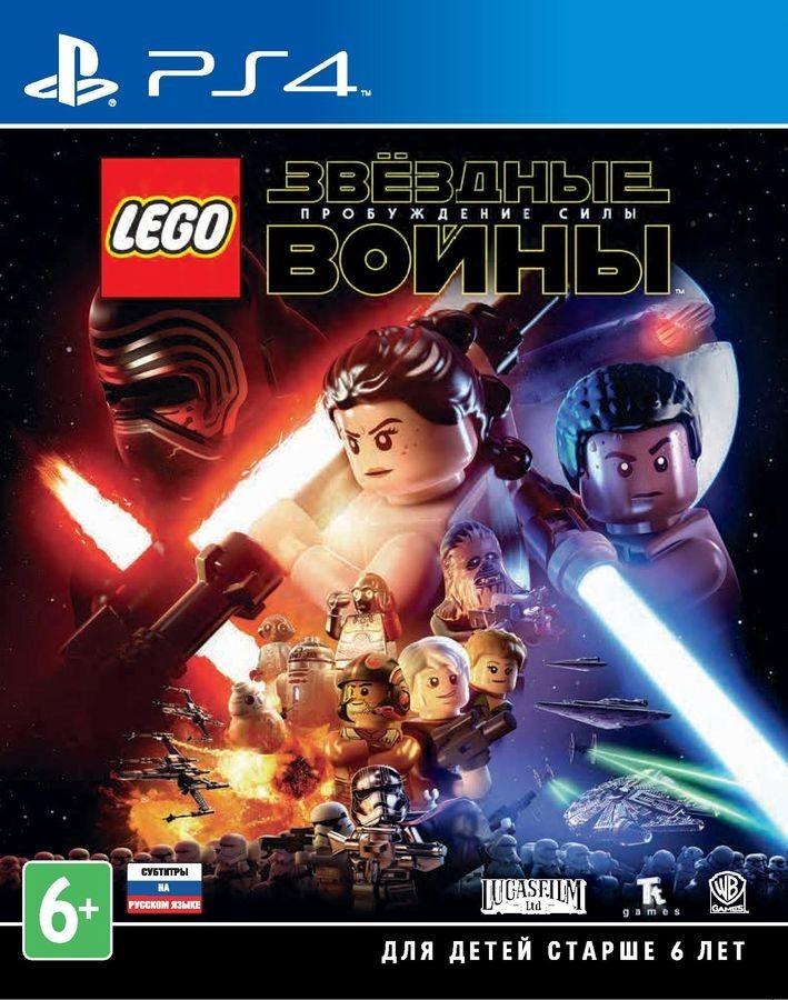 LEGO Звездные войны Пробуждение Силы | LEGO Star Wars The Force Awakens б/у PS4