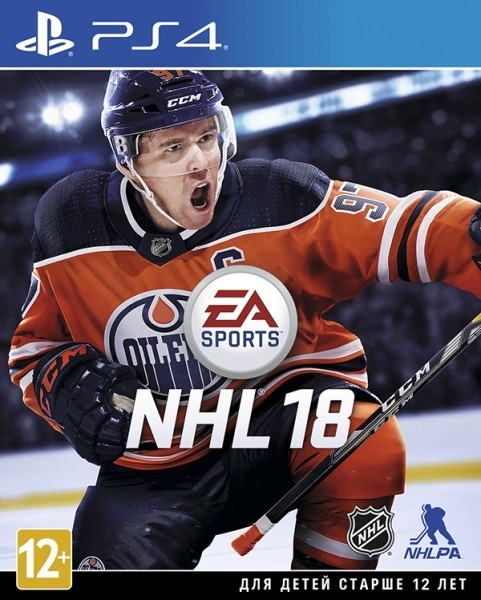 NHL 18 б/в PS4