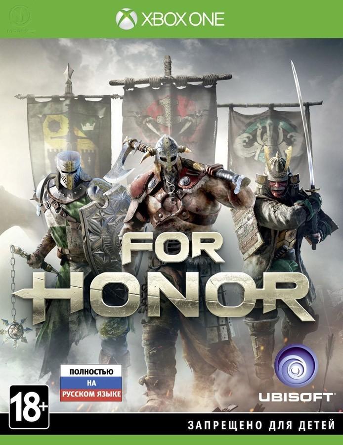 For Honor б/у XONE