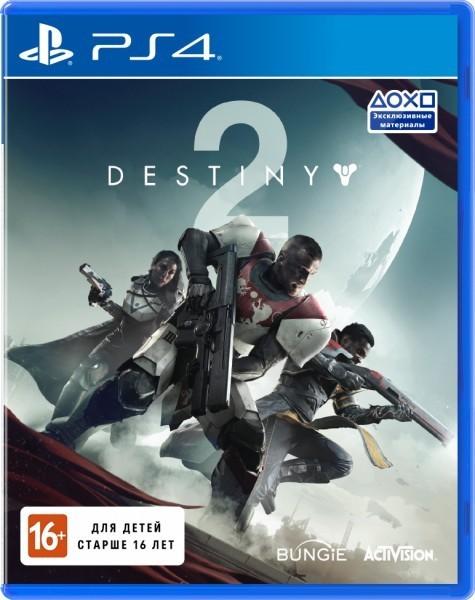 Destiny 2 б/у PS4