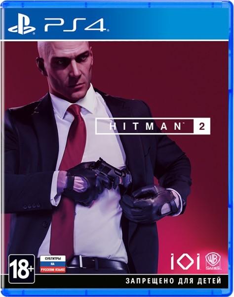 Hitman 2 б/у PS4