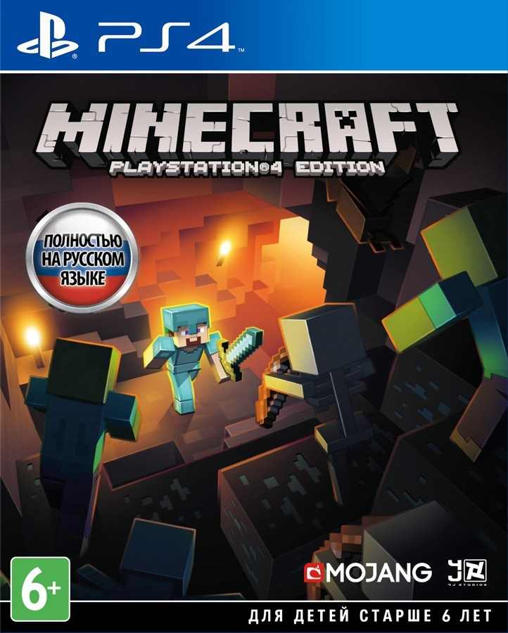 Minecraft PlayStation 4 Edition б/в PS4