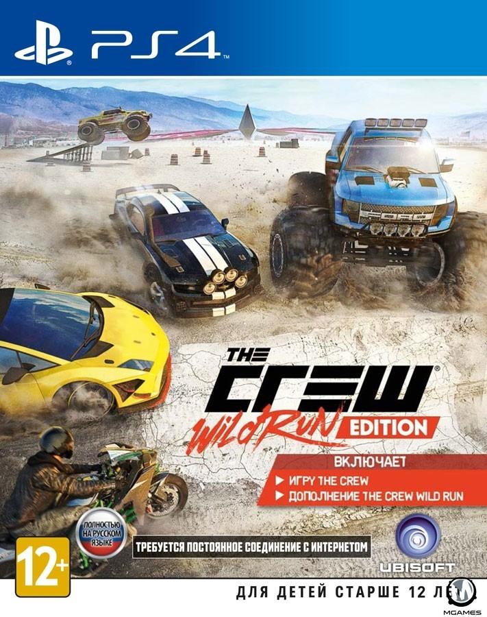 The Crew. Wild Run Edition рос. б/в PS4