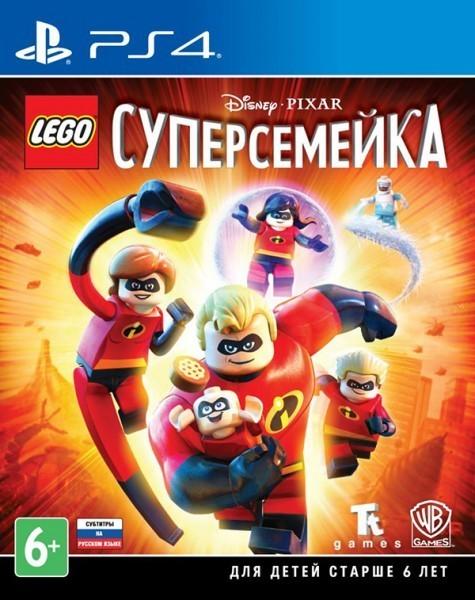 LEGO Суперсемейка   LEGO The Incredibles б/у PS4