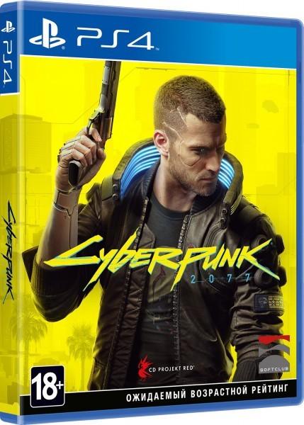 Cyberpunk 2077 б/у PS4/PS5