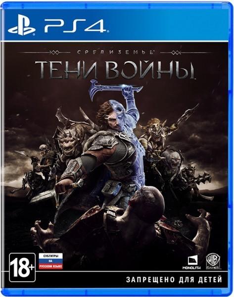Середзем'я Тіні війни | Middle-earth Shadow of War б/в PS4