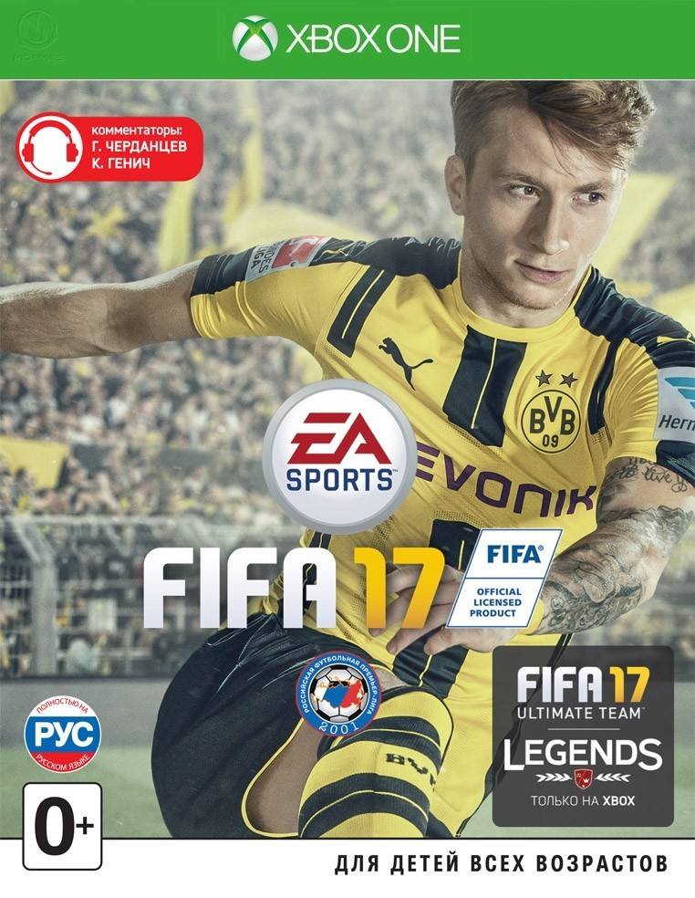 FIFA 17 б/у XONE