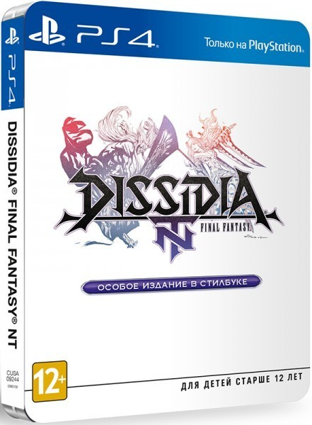 Dissidia Final Fantasy NT Steelbook б/в PS4