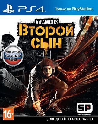 InFamous Другий син   InFamous Second Son б/в PS4
