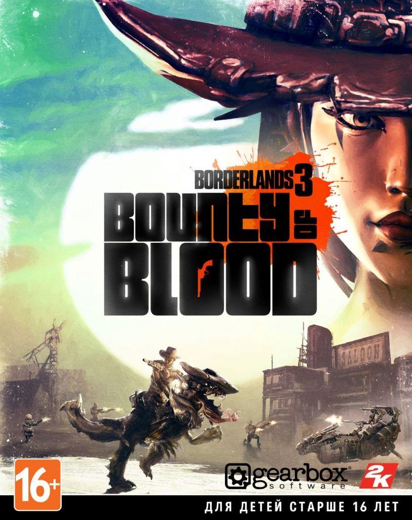 Borderlands 3: Кровавая охота PC DIGITAL