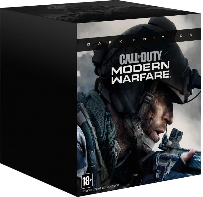 Call of Duty Modern Warfare Dark Edition PS4