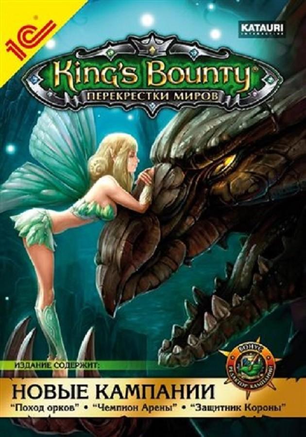 King's Bounty: Перекрёстки миров рус.