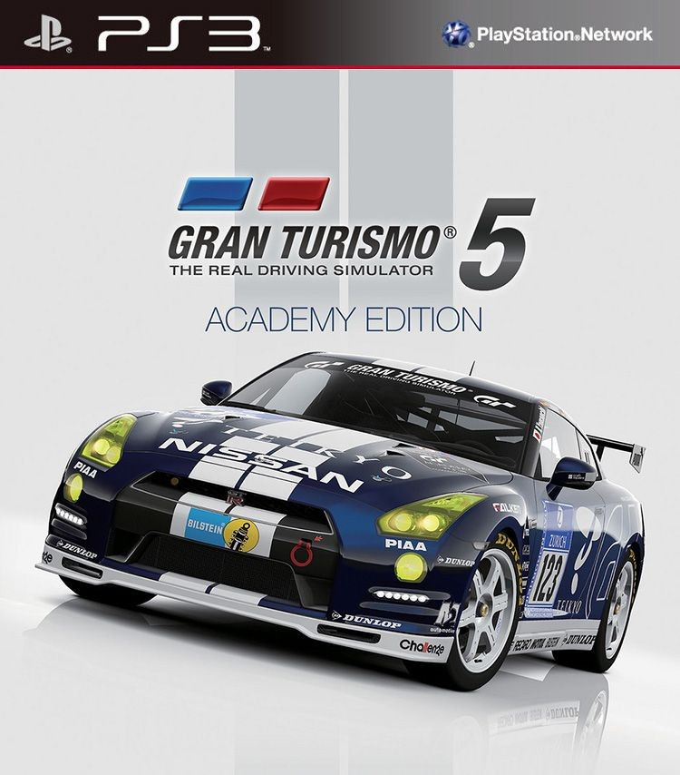 Gran Turismo 5 Academy Edition б/у PS3