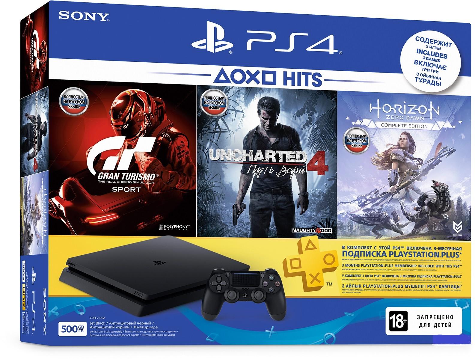 Sony PlayStation 4 Slim 500 GB Black Bundle + Gran Turismo Sport + Uncharted 4 + Horizon Zero Dawn. Complete Edition + PSPlus 3 місяці
