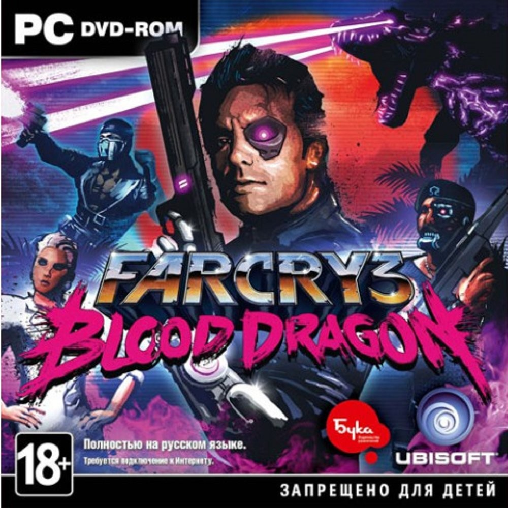Far Cry 3: Blood Dragon рус.