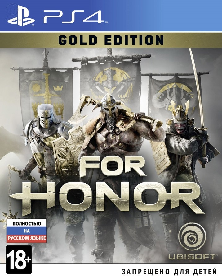 For Honor. Gold Edition PS4