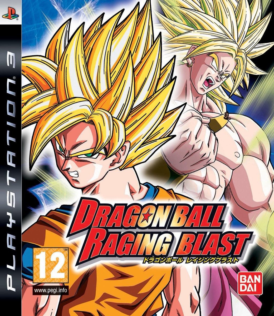 Dragon Ball: Raging Blast б/у PS3