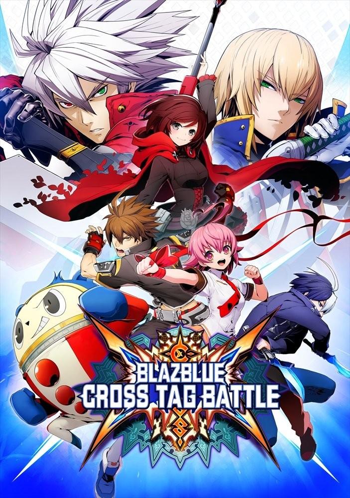 BlazBlue: Cross Tag Battle Basic Edition PC DIGITAL