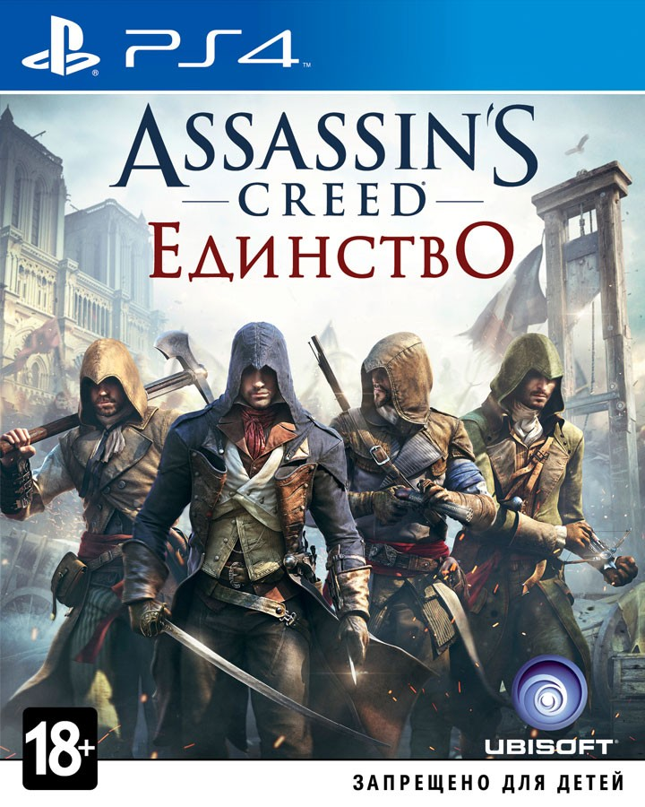 Assassin's Creed Единство Специальное издание | Assassin's Creed Unity Special Edition PS4