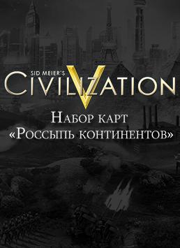 Sid Meier's Civilization V: Набір карт «Розсип континентів» PC DIGITAL