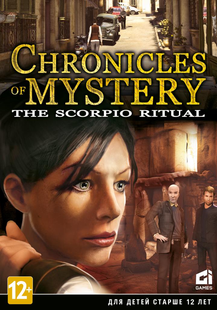Chronicles of Mystery: The Scorpio Ritual PC DIGITAL