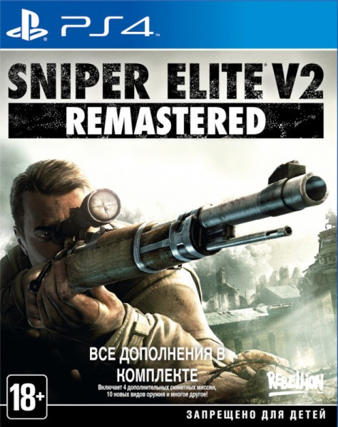 Sniper Elite V2. Remastered PS4