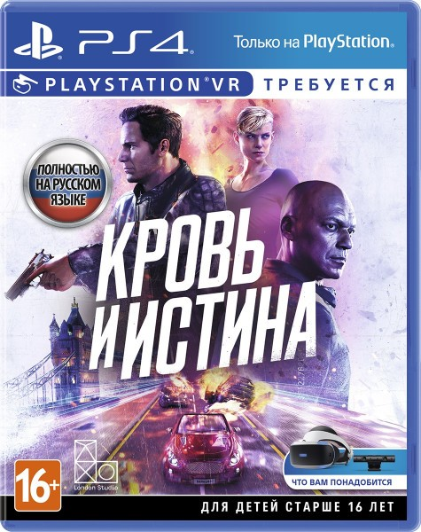 Blood & Truth | Кров і Істина VR PS4