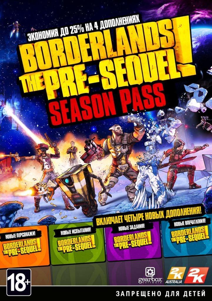 Borderlands: The Pre-Sequel! Season Pass PC DIGITAL