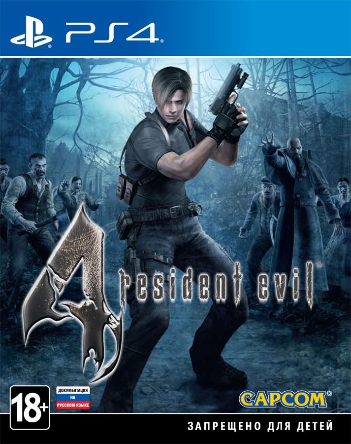 Resident Evil 4 | RE4 PS4