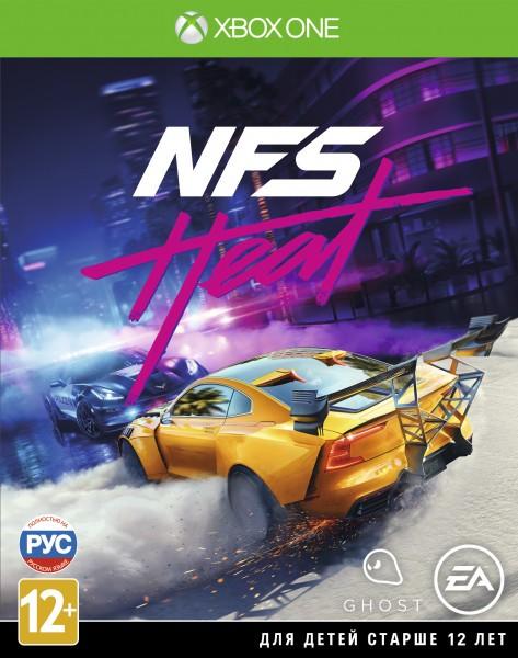 Need for Speed Heat | NFS Heat XONE