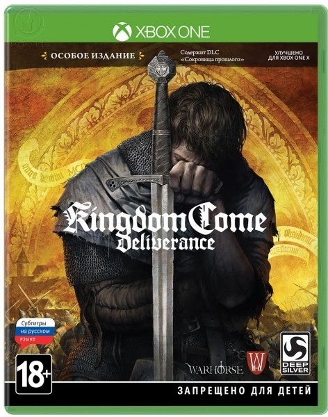 Kingdom Come Deliverance Особое издание XONE