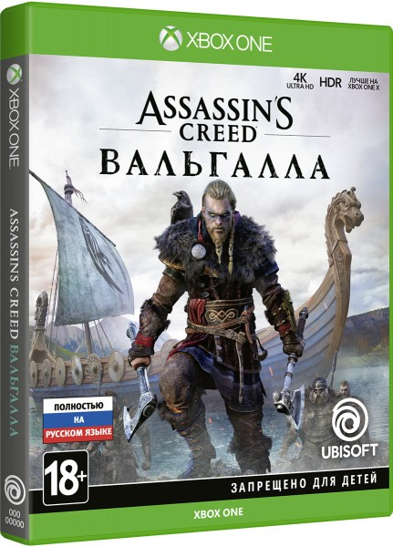 Assassin's Creed Valhalla | Assassin's Creed Вальгалла XONE/XSX