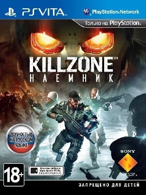 Killzone: Найманець б/в