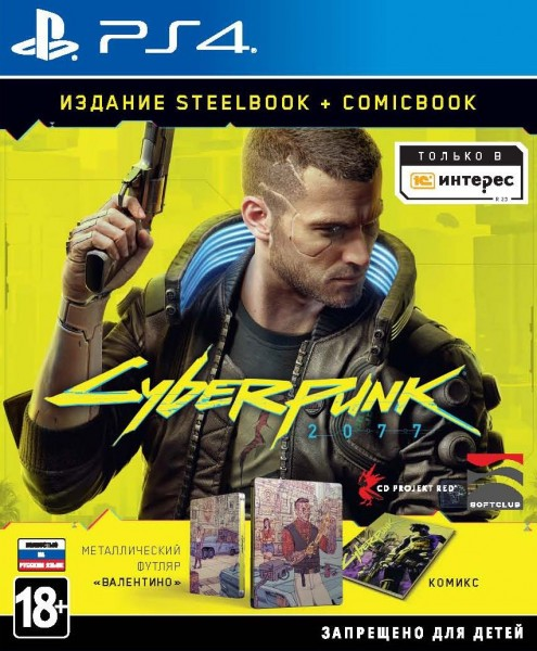 Cyberpunk 2077: Издание Steelbook + ComicBook – Valentino's PS4