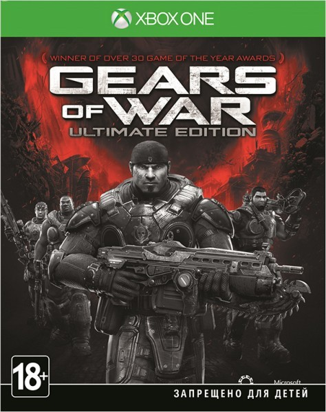 Gears of War: Ultimate Edition XONE