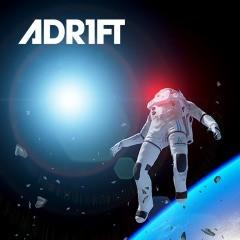 Прокат ADR1FT від 7 днів
