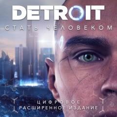 Прокат Detroit Стати людиною | Detroit Become Human вiд 7 днiв