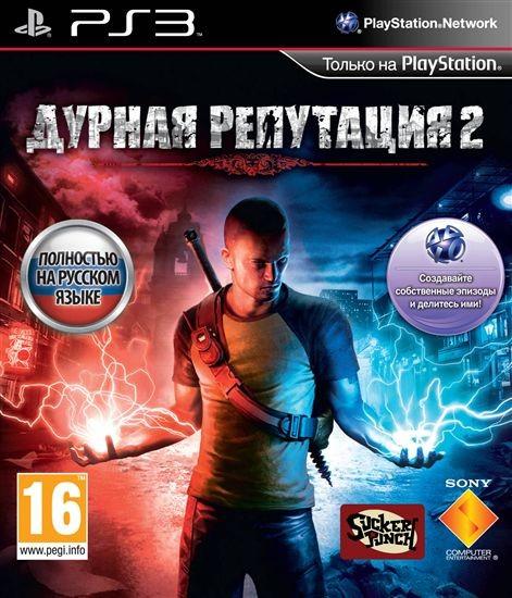 inFamous 2 б/у PS3