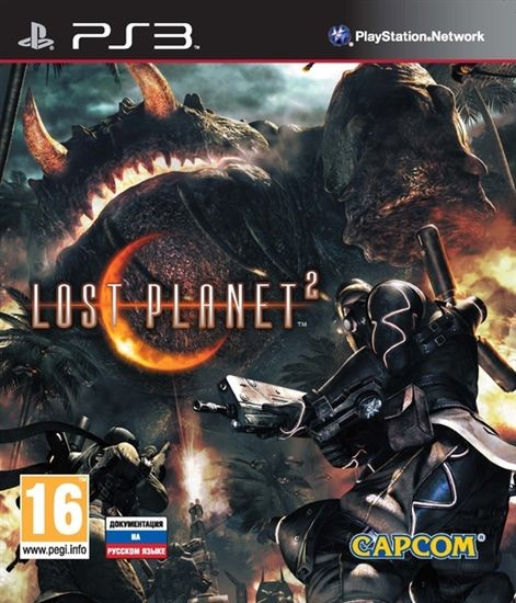 Lost Planet 2 б/у PS3