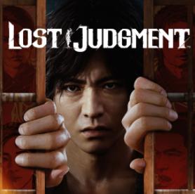 Прокат Lost Judgment от 7 дней PS4