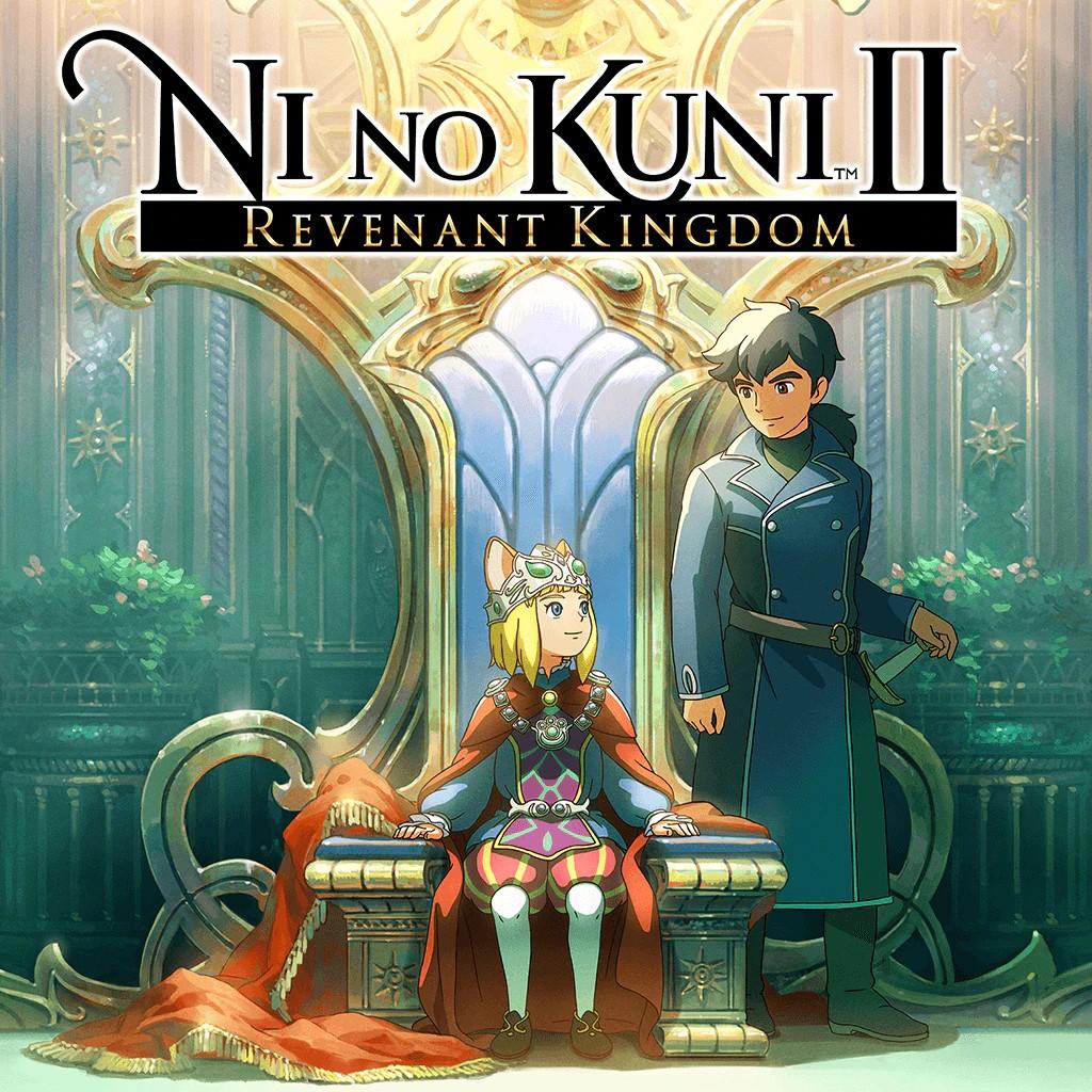 Прокат Ni no Kuni II Возрождение Короля The Prince's Edition от 7 дней PS4