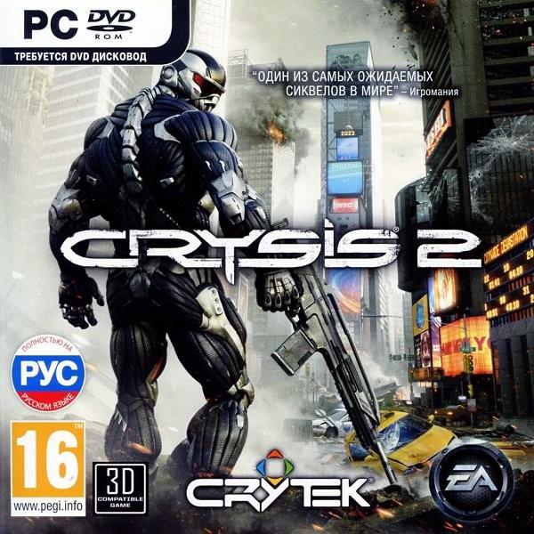 Crysis 2 (рос)