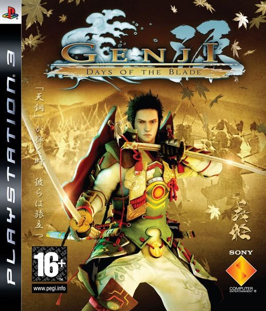 Genji Days of the Blade б/в PS3