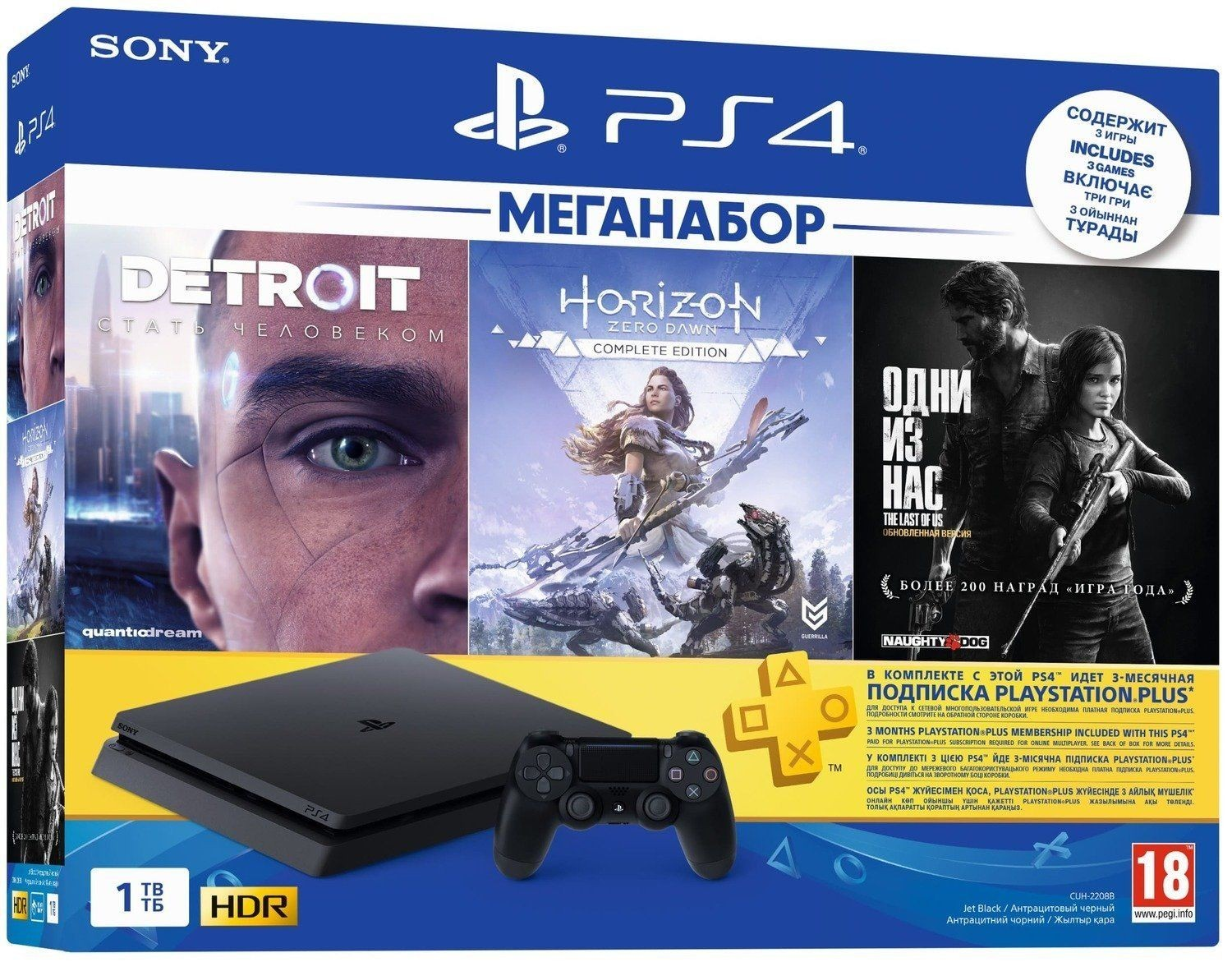 Sony PlayStation 4 Slim 1TB Black Bundle + Detroit Become Human + Horizon Zero Dawn Complete Edition + The Last of Us + PS Plus 3 месяца