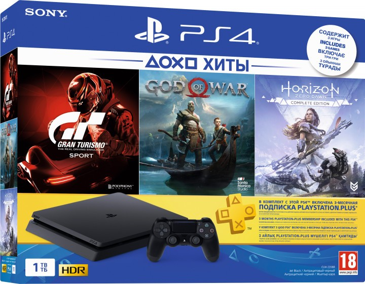 Sony PlayStation 4 Slim 1TB Black Bundle + Gran Turismo Sport + God of War 2018 | Бог Війни 2018 + Horizon Zero Dawn. Complete Edition + PSPlus 3 місяці