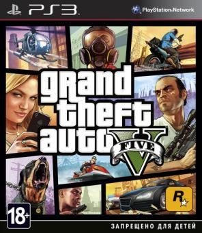 Grand Theft Auto V | GTA 5 б/у PS3