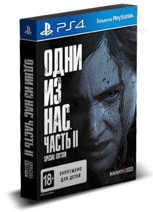 The Last of Us Part II Special Edition | Одні з нас Частина 2 Спеціальне Видання PS4