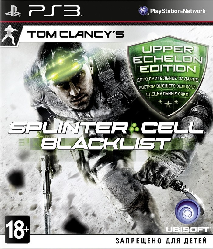 Tom Clancy's Splinter Cell Blacklist Upper Echelon Edition б/в PS3