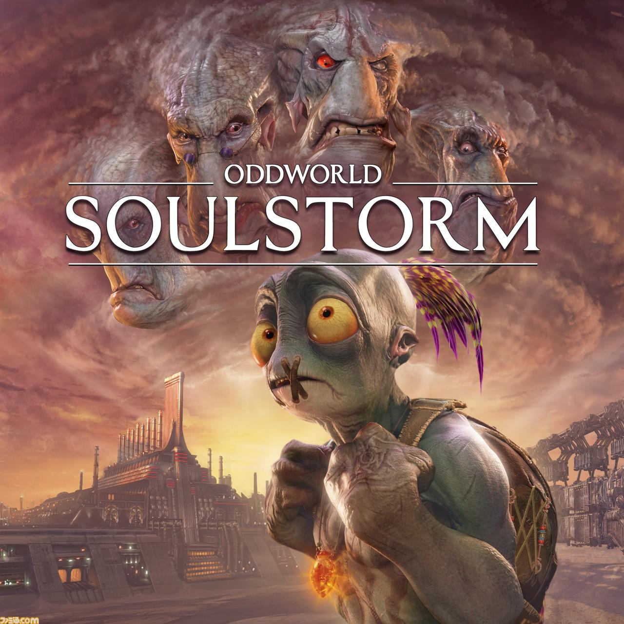 Прокат Oddworld: Soulstorm від 7 днів PS4/PS5