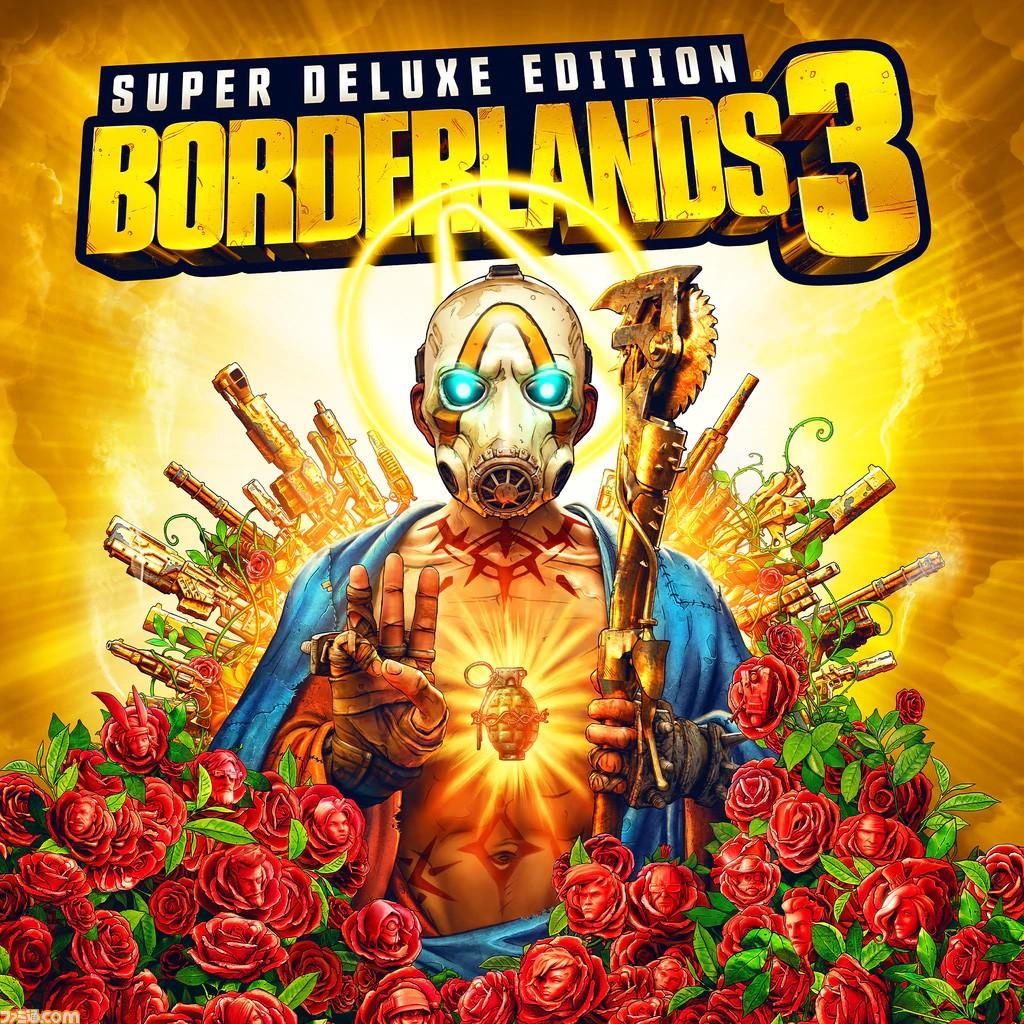 Прокат Borderlands 3 Super Deluxe Edition от 7 дней PS4/PS5